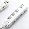 節電タップ 個別スイッチタップ