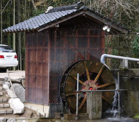白木発電村