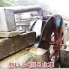 農業用水を利用した小水力発電、ゲートボール場の照明や街灯で活用。福岡朝倉市「白木発電村」